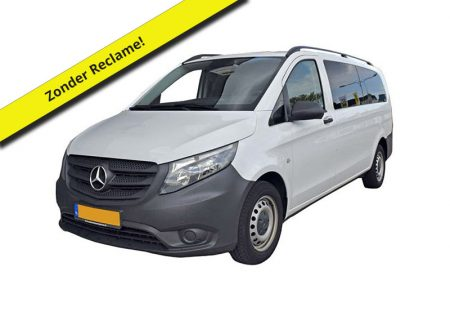 Mini Bus VIP (9persons) front